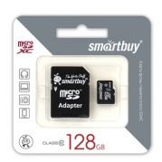 MICRO SDXC (Trans Flash) 128Gb Smart Buy (class 10) UHS-I +адаптер *Карта памяти